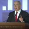 Preliminärt åtalsbeslut mot Netanyahu